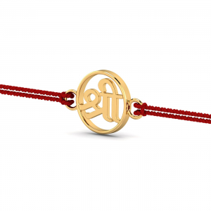Inscribed Shree Rakhi